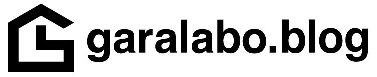 garalabo blog